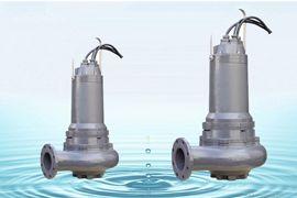 centrifugal submersible pumps manufacturer, V6 Submersible Pump Sets Manufacturer